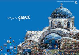 up-greek-tourism-300x212