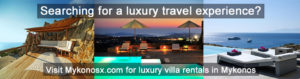 luxury-mykonos-villas-300x79